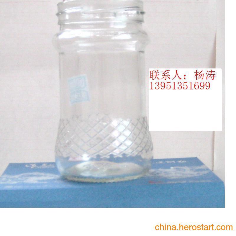 供应玻璃瓶 蜂蜜瓶 燕窝瓶 阿胶瓶  美容养颜瓶feflaewafe