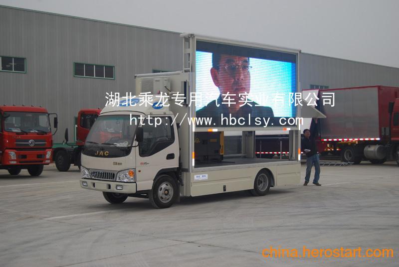 供应流动广告车