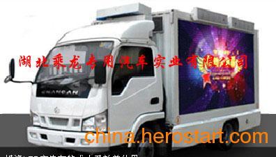 供应广告传媒车