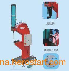 供应气液增压式压铆机