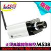 供应IP网络室内外枪型观看摄像头 IP网络摄像机 室内摄像机