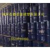 供应原装进口泰国天然乳胶