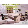 西安家具回收/长安家具回收/雁塔家具回收/高新家具回收feflaewafe