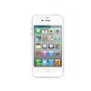 供应新款智能手机苹果iPhone4S厂价直销