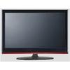供应高品质WY-V8型号26寸液晶LCD电视机壳