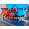 供应河南郑州利雅路燃烧器锅炉改造维修安装-郑州蓝宇燃烧器有限公司