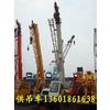 上海供应二手50吨打桩机 抚挖50吨强夯机 二手强夯机市场