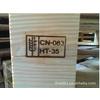【品牌】福州热处理托盘 消毒叉板定制 福州三合板包装feflaewafe