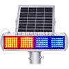 供应爆闪灯太阳能爆闪灯、警示灯、交通信号灯、太阳能交通警示灯