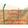 供应内蒙古护栏网 内蒙古护栏网厂 内蒙古护栏网价格