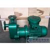 供应ZCQ防爆型不锈钢自吸式磁力泵