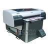 供应喷墨绘图机/大型号打印机/凹版印刷机/柔版印刷机