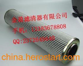 供应玛勒液压滤芯PI21004DNSMX3