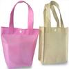 供应武汉超市购物袋生产厂家/武汉求购无纺布购物袋