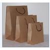 供应帆布袋订制生产可折叠购物袋批发出售牛皮纸袋手提纸袋