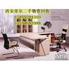 西安哪有办公家具回收/办公桌椅回收/西安帝尔回收公司feflaewafe