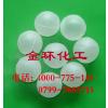 供应保温空心浮球,环保空心浮球,塑料空心球