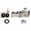 供应pe穿线管生产设备-青岛瑞昌源pe/pvc穿线管设备厂家