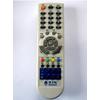 厂家生产供应零利润福建新大陆数字电视机顶盒学习型遥控器