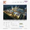 供应南京尚道互动项目网站4客户案例展示