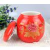 鼎艺高档茶具零配 大号陶瓷茶叶罐 密封富贵罐 色釉金牡丹feflaewafe