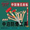 供应防爆工具,防磁工具,钢制工具,钛合金工具