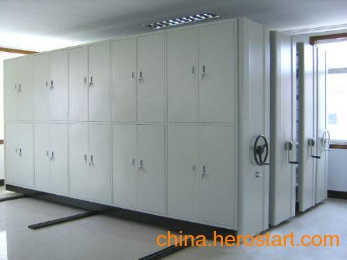 供应北京密集柜、液压升降机、北京密集架、密集柜价格、档案密集柜