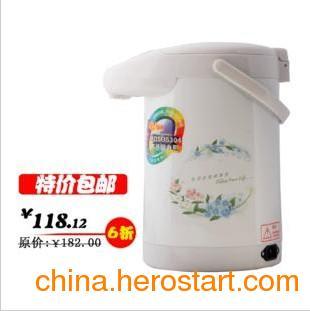 供应高泰 BP6308 电热水瓶 电热水壶 电开水瓶
