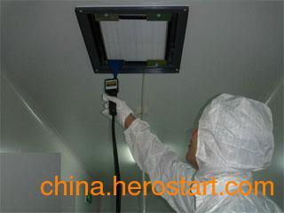 供应设备、管道空气过滤系统高效检漏洁净室综合性能检测