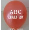 制作阳泉市广告气球定做各类气球广告feflaewafe