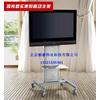 液晶屏支架-大屏幕支架-触摸屏支架-视频会议系统