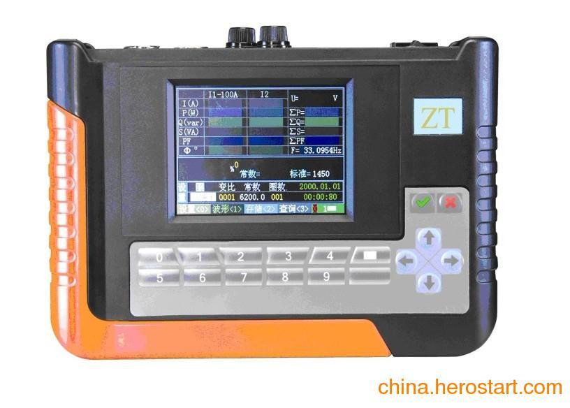 供应ZT-DS108单相电能表现场校验仪