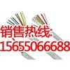 供应优质优价仪表电缆,仪表控制电缆生产厂家,耐高温仪表电缆直销