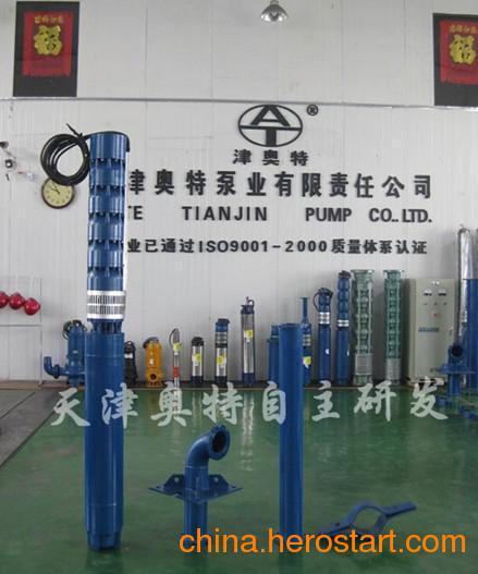 供应西安井用潜水泵