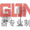 供应北京防爆电器BDX系列防爆检修电缆盘