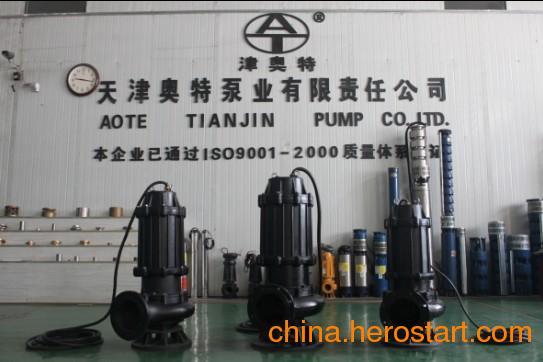 供应西安排污泵