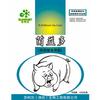 供应促长剂 育肥猪专用菌(三天即可看出北京赛车pk10开奖的效果)