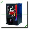 供应自助饮料机|餐饮自助饮料机|北京自助饮料机|自助饮料机价格|自动投币饮料机