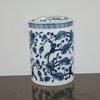 鼎艺茶具瓷器 青花 茶叶罐 陶瓷罐 密封 中号 圆柱罐 灵芝feflaewafe