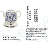 供应西安高档电热壶 西安青花电热壶 西安电热壶促销 西安工艺壶制作