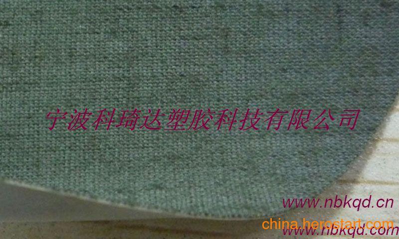 供应防水防油橡胶布围裙布