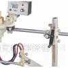 供应KMQ-1手提式仿型切割机