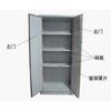 供应磁介质存储柜