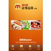 供应泉州景烽餐饮软件有限公司 福建IPAD点菜系统第一品牌