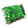 供应天津阿尔泰科技嵌入式主板(ARM-8019)