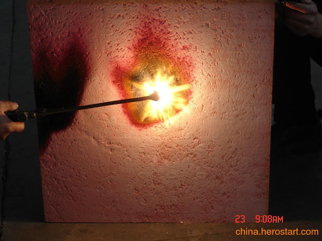 供应A级防火保温材料