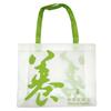 供应湖南无纺不制品包装袋订做/包装袋才厂家/包装袋生产