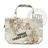 供应湖南环保袋制品/帆布袋制品订做/帆布袋厂家/帆布袋价格