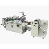供应佳源JMQ-320C型全自动连续不干胶模切机(带分切)