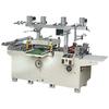 供应佳源JMQ-320N型全自动电子标签模切机